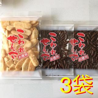 カメダセイカ(亀田製菓)のハッピーターン☆柿の種 チョコ ●3袋セット●亀田製菓アウトレット品(菓子/デザート)