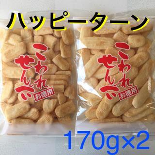 カメダセイカ(亀田製菓)のハッピーターン 170g×2 ●アウトレット品●パウダーたっぷり♪(菓子/デザート)