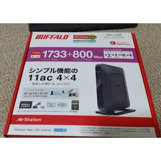 Buffalo - BUFFALO WiFi 無線LAN  WSR-2533DHPL