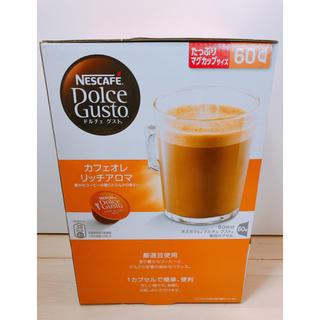 ネスレ(Nestle)の値下げ*ネスレ ドルチェグスト  カプセル*カフェオレ(60杯分)(コーヒー)
