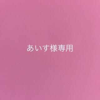 MUJI (無印良品) - 無印良品 麻平織刺繍クッションカバー/オフ白×ベージュ 43×43cm用