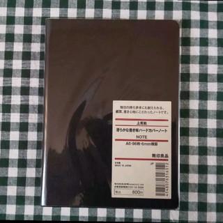 ムジルシリョウヒン(MUJI (無印良品))の無印良品  ハードカバーノート(ノート/メモ帳/ふせん)