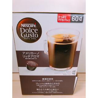 ネスレ(Nestle)の値下げ*ネスレ ドルチェグスト  カプセル*リッチアロマ(60杯分)(コーヒー)