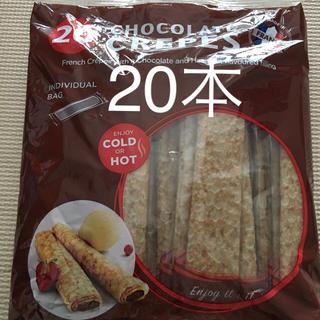 コストコ(コストコ)のコストコフランス産チョコレートクレープ 1袋 20個  (菓子/デザート)