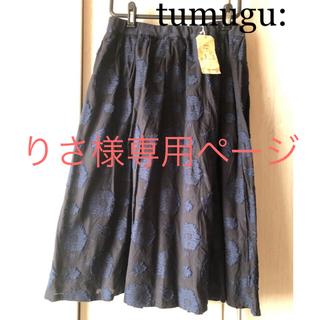 ツムグ(tumugu)のツムグ tumugu 花柄ジャガードスカート ネイビー 未使用品(ロングスカート)