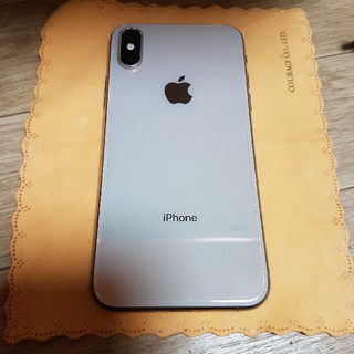 iPhone - iPhone XS GOLD 64GB 本体のみ SIMフリー