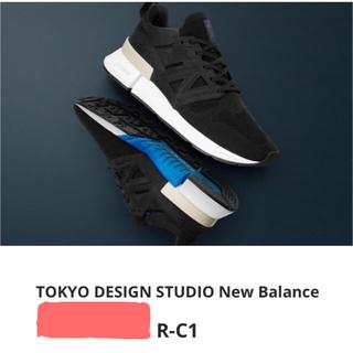 8e6a0349b0b47 ニューバランス(New Balance)のけちょんさんご購入 R_C1 TOKYO DESIGN STUDIO 28.5