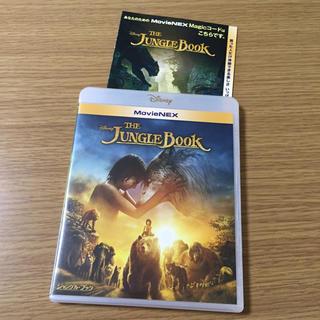 ディズニー(Disney)のジャングルブック 実写版 美品 ブルーレイ DVD セット おまけ付き(外国映画)