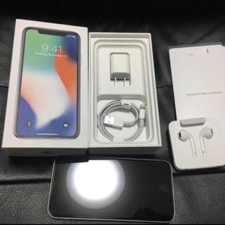 Apple - iPhoneX 256GB Silver au 背面割れ 動作確認済