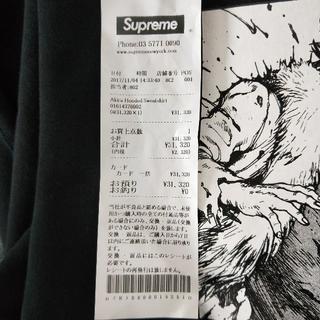 シュプリーム(Supreme)のSupreme/AKIRA Arm Hooded(スウェット)