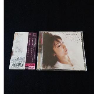 山中千尋 Lach Doch Mal 帯あり!! 初回限定盤 CD+DVD (ジャズ)