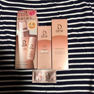 デュウ(DEW)のDEW 化粧水 乳液 クレンジング(化粧水 / ローション)