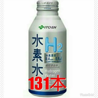 イトウエン(伊藤園)の伊藤園 水素水 410mlボトル缶131本 (ミネラルウォーター)