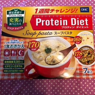 ディーエイチシー(DHC)のスープパスタ 7食(プロテイン)