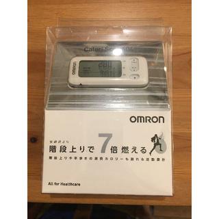 オムロン OMRON calori scan カロリスキャン(体脂肪計)