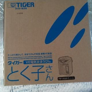 タイガー(TIGER)のタイガー魔法瓶 とく子さん(電気ポット)