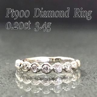 【美品 特価】Pt900 ダイヤモンド リング 0.20ct 磨き・クリーンング(リング(指輪))