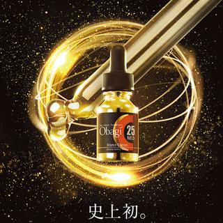 オバジ(Obagi)のオバジC25セラム(美容液)