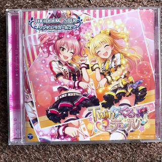 【CD】Twin☆くるっ★テール(ゲーム音楽)