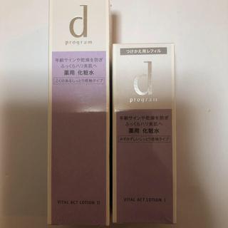 ディープログラム(d program)のDプログラムバイタルアクトローション(化粧水 / ローション)