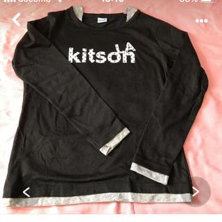キットソン(KITSON)の長袖Tシャツ  新品(Tシャツ(長袖/七分))