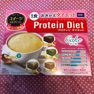 ディーエイチシー(DHC)のケーキ 15食(プロテイン)