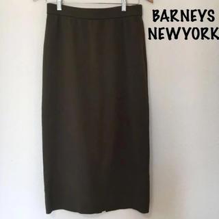 バーニーズニューヨーク(BARNEYS NEW YORK)の美品 バーニーズニューヨーク ロングスカート リブスカート 38 M(ロングスカート)