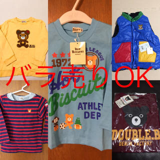 ミキハウス(mikihouse)の【ミキハウス】まとめ売り 福袋 100サイズ【ダブルビー】(Tシャツ/カットソー)