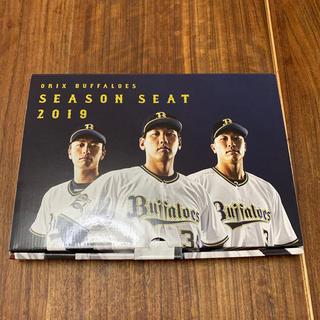 オリックスバファローズ(オリックス・バファローズ)のオリックス バファローズ シーズンシート 2019 アドバンスチケット(野球)