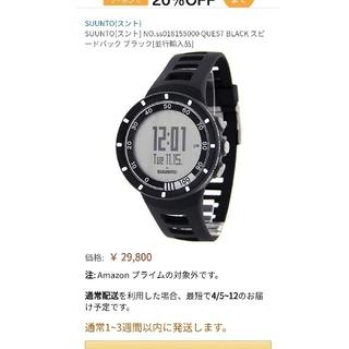スント(SUUNTO)のスント 腕時計(腕時計(デジタル))