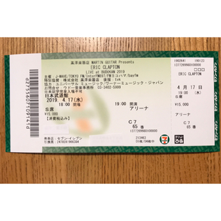 4月17日特上アリーナ席チケット付エリック クラプトン レイラ・ゴールドディスク(海外アーティスト)