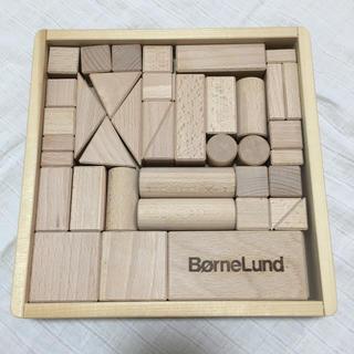 ボーネルンド(BorneLund)のボーネルンド積み木(積み木/ブロック)