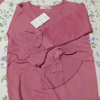大きいサイズ新品未使用☆ギャラリービスコンティ薄手ベル袖セーター☆サイズ3