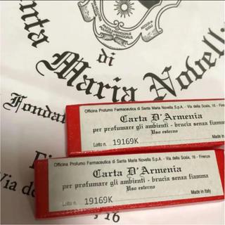 サンタマリアノヴェッラ(Santa Maria Novella)の新品未使用 サンタマリアノヴェッラ アルメニアペーパー セット(アロマグッズ)