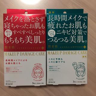 クラシエ(Kracie)の値下げ☆新品 肌美精 マスク 2箱 6枚セット(パック / フェイスマスク)
