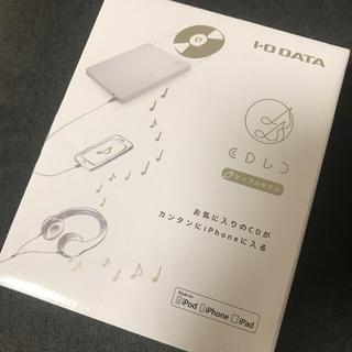 アイオーデータ(IODATA)のiPhone CDレコ 新品 未開封(その他)