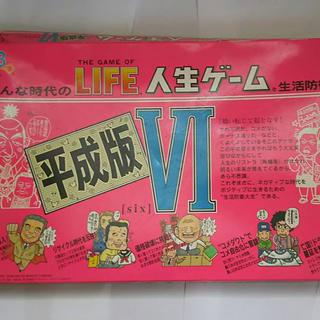 タカラトミー(Takara Tomy)の人生ゲームVI 平成版(人生ゲーム)