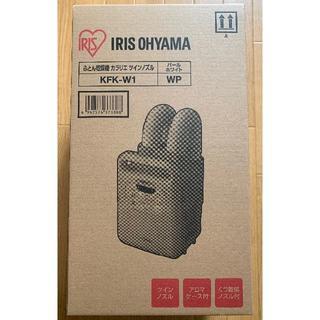 アイリスオーヤマ(アイリスオーヤマ)のアイリスオーヤマ ふとん乾燥機 カラリエ ツインノズル KFK-W1-WP(衣類乾燥機)