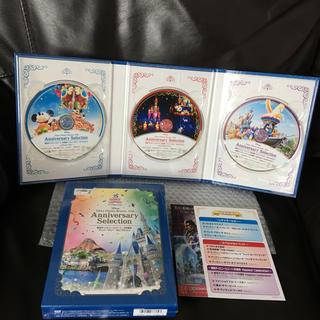 Disney - ディズニー アニバーサリー セレクッション DVD
