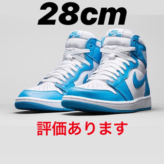 NIKE - NIKE AIR JORDAN 1 HIGH OG POWDER BLUE