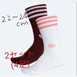 アディダス(adidas)の新品adidas靴下22~24センチ2足組(ソックス)