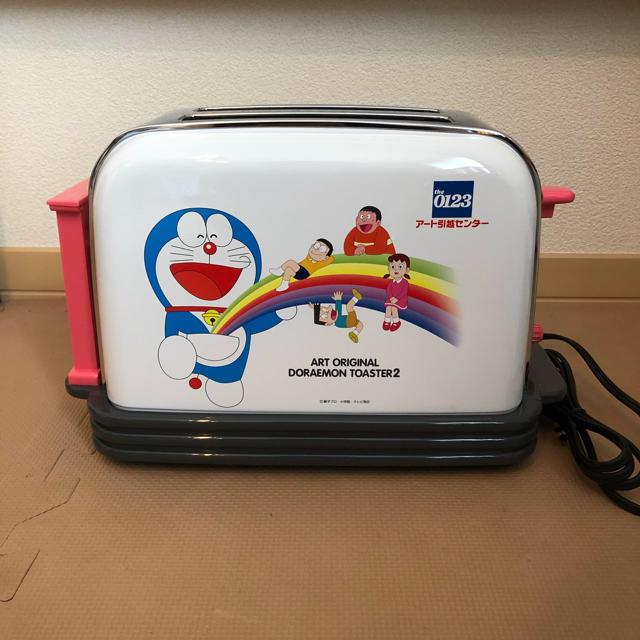 ドラえもんトースター2(限定ストラップ付き) スマホ/家電/カメラの調理家電(調理機器)の商品写真