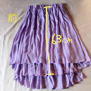 ギャルフィット(GAL FIT)のスカート(ひざ丈スカート)