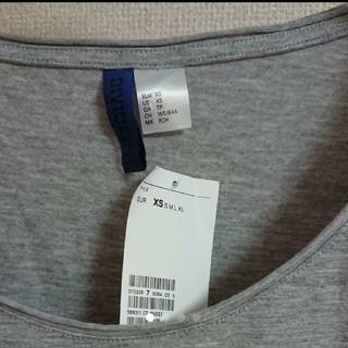エイチアンドエム(H&M)のH&M Tシャツ XS グレー(Tシャツ/カットソー(半袖/袖なし))