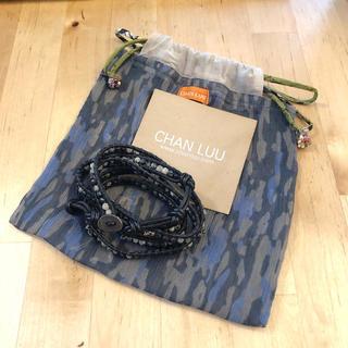 チャンルー(CHAN LUU)の【正規品・美品】CHAN LUU ブレスレット(ブラック・スカル)(ブレスレット)