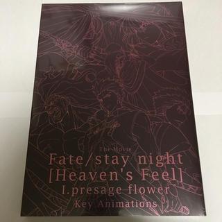 劇場版Fate HF 原画集 ufotable(イラスト集/原画集)