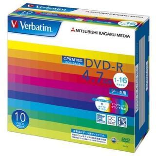 三菱ケミカルメディア Verbatim 1回記録用 DVD-R DHR47JDP(DVDレコーダー)