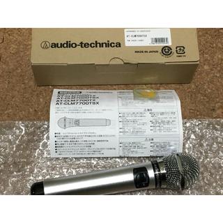 オーディオテクニカ(audio-technica)のaudio-technica AT‐CLM7000TSX 赤外線ワイヤレスマイク(マイク)