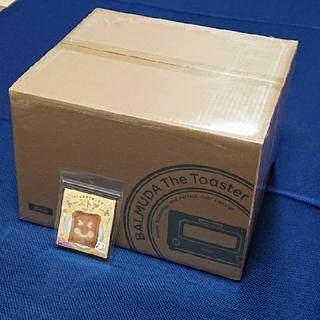 バルミューダ(BALMUDA)の新品未開封 バルミューダ トースター(K01EKG)+おまけ付(トースターアート(調理機器)