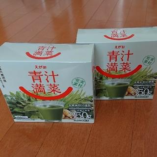 エガオ(えがお)のえがお   青汁(青汁/ケール加工食品 )
